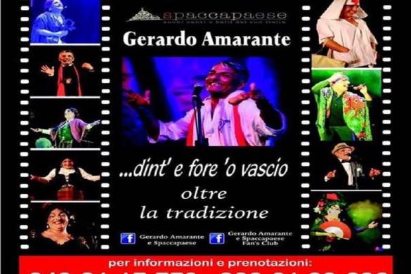 Gerardo Amarante